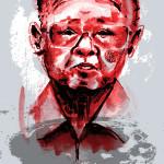 Pyongyang 2012: Policy Shift or Brinksmanship?