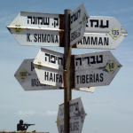 Borders, Danger, and Human Rights: Israel's Dynamic Role in Tumultuous Times