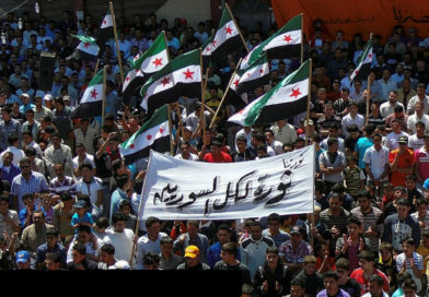 The Cultural Dimension of Syrian Conflict